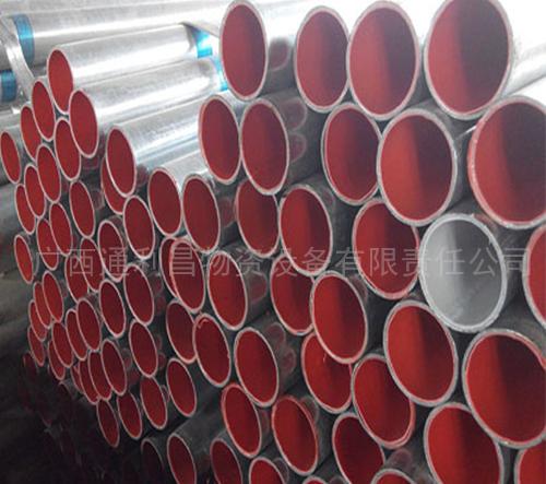 钢塑热水管