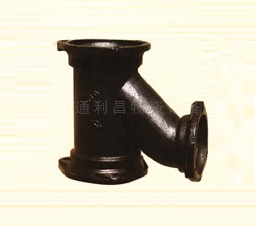 TY三通(B型)
