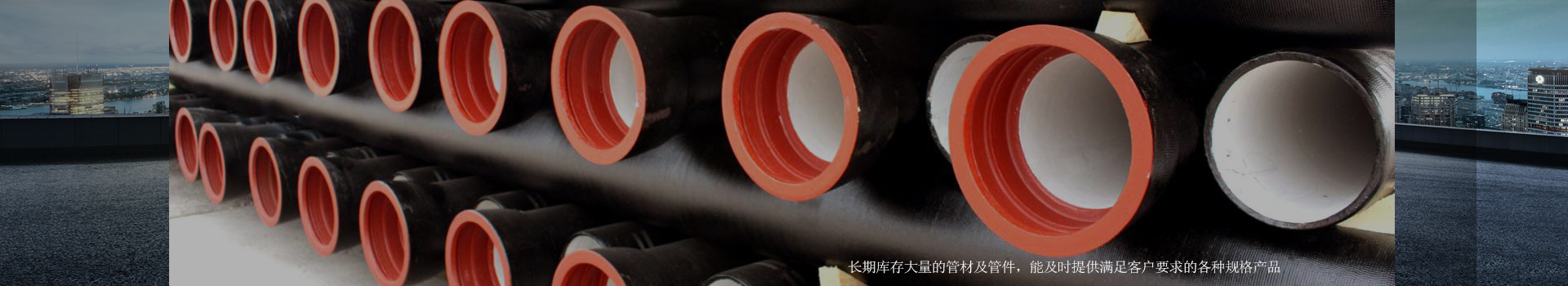 广西球墨铸铁管
